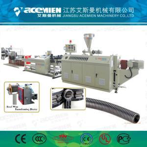 Wholesale ceiling hose: Single Wall Corrugated Plastic Drain Water Pipe PE PP PVC Extrusion Machine Production Line