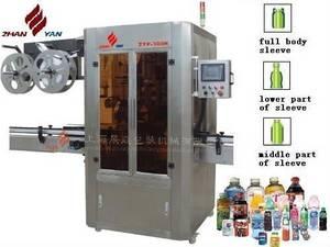 Wholesale pvc shrink label: ZYP Series PVC PET OPS Label Shrink Sleeve Machine