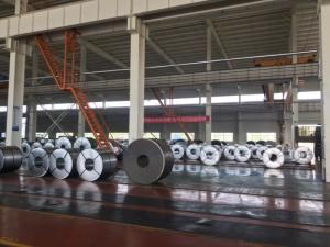 Wholesale cold rolled steel coil: Cold Rolled Steel Coil