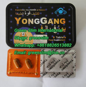 Wholesale sex products: Yonggang Health Product Men Enhancer Sex Pills Male Enhancement