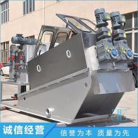 Fully Automatic Screw Press Sludge Dewatering Equipment for Municipal Wastewater Treatment