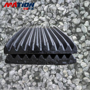 Wholesale elemments: Stone Crusher Wear Jaw Plate