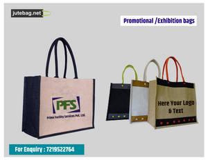 Wholesale jute promotional bag: Jute Promotional Bag