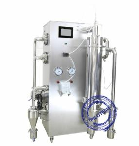 Wholesale universal test chamber: YC-018A Laboratory Inert Loop Spray Dryer