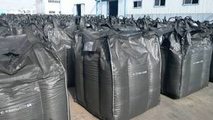 Wholesale activated carbon: Activated Carbon