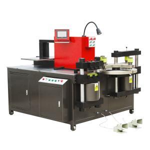 Wholesale cnc processing: CNC Busbar Processing Machine