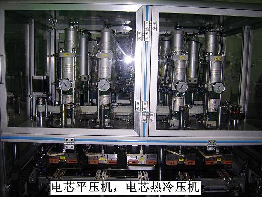 Sell Hot and  Cold Press Machine
