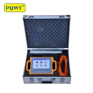 Wholesale map: PQWT-S300.300M Automatic Mapping Water Detector for Drilling Water Well