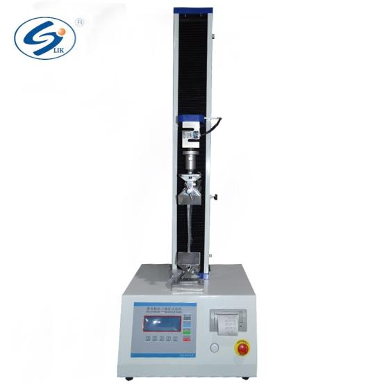 Sell Tensile Strength Test Machine