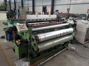 Wholesale Looms - Looms Manufacturers, Suppliers - EC21