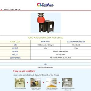 Wholesale food waste: Sink Pure(Food Waste Disposer)_a High Class