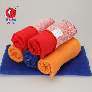 Wholesale Towel: Single Faced Cotton Towel