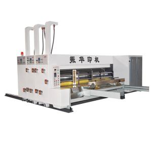 Wholesale slitting machin: YSF Printing Machine YSF420D-480-530D-600D