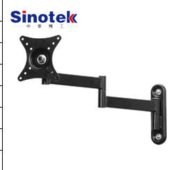 Wholesale Brackets: Contract Manufactured TV Brackets