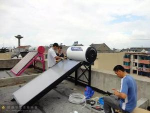Wholesale Solar Water Heaters: Integrated Type Compact Flat Solar Water Heating System