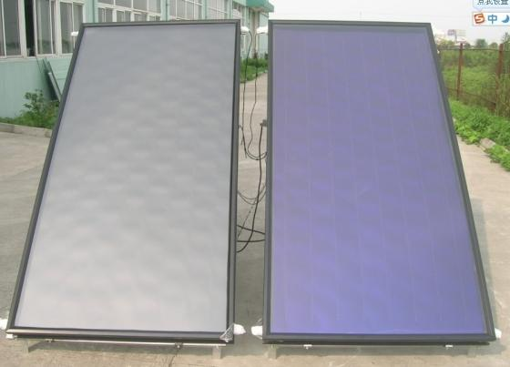 Flat Plate Collector for Use in Solar Hot Water System