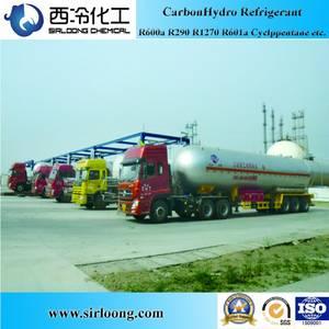 Wholesale Alkene: 99.5% High Purity Refrigerant Gas Porpene Gas Propylene R1270