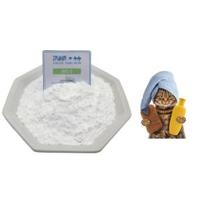 Wholesale shower gel: Food Grade Koolada WS-12 99.9% Pure White Crystal Powder for Shower Gel
