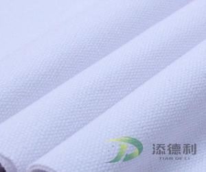 Wholesale polyester plain woven fabrics: Cotton Canvas Bleached Fabric