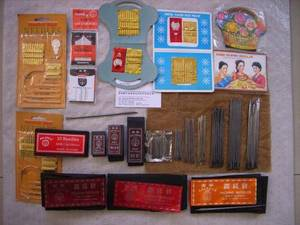 Wholesale sewing needles: Hand Sewing Needles and Packing Needles