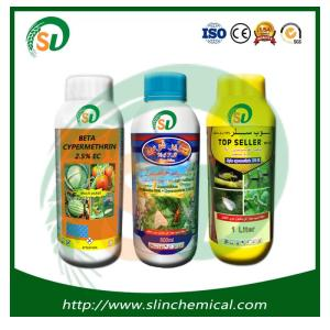 Wholesale insecticide: Effective Agrochemical Insecticide Beta Cypermethrin 95%TC 4.5%EC 2.5% EC 5% SC 10% SC