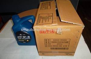 Wholesale mobis: Auto Transmission Oil(04500-00400)