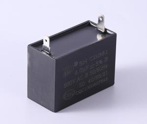 Wholesale ac motors: New Product  AC Motor Capacitor CBB61