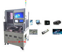 Wholesale scanning machine: Laser Solder Paste Scanning Tin Soldering Machine