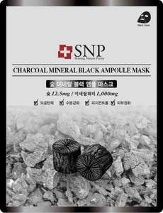 Wholesale phosphor pigment: SNP Charcoal Mineral Black Ampoule Mask