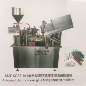 Wholesale Packaging Machinery: Automatic Super Glue Soft Tube Filling Machine with A Number of Patents in the Stationery Commodity