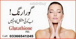 Wholesale pills: Best TOP 10 Skin Whitening Pills/Cream Available in Lahore,Clinically Proven Lahore