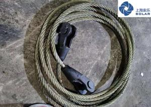 Wholesale mechanical: Mechanical Pressed Galvanized Crane Lifting Steel Wire Rope Sling with Class Certificates