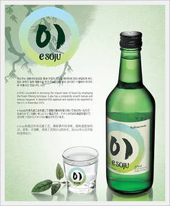 Wholesale call recorder: e SOJU