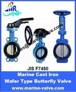 Wholesale butterfly valve: JIS Marine Butterfly Valve F7480