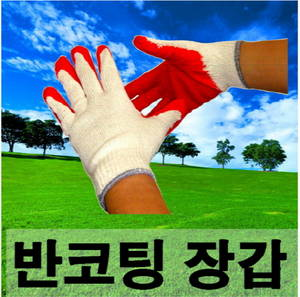 Wholesale Other Safety Products: Latex Half Glove