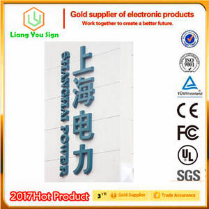 Wholesale acrylic color: Professional Colorful Acrylic Small Channel Letter Sign