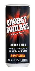 Wholesale well-being drink: Energy Bomber Drink