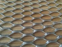Aluminum Expanded Metal Mesh 2