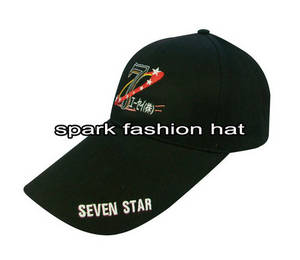 Wholesale brush cotton: Wholesale Long Visor Promotional Brushed Cotton Baseball Cap