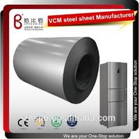 High Quality Color Coated Steel Coil for Refrigerator Side Panel Parts