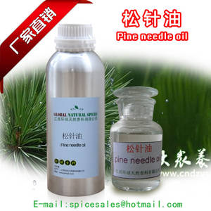 Wholesale fir: Pine Needle Oil,Fir Needle Essential Oil - Bulk Essential Oil Wholesale