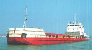 Wholesale barge: Sell Used Split Hopper Barge 900cbm 950cbm Split Hopper Barge 900M3 950m3 900 M3 Cubic 950