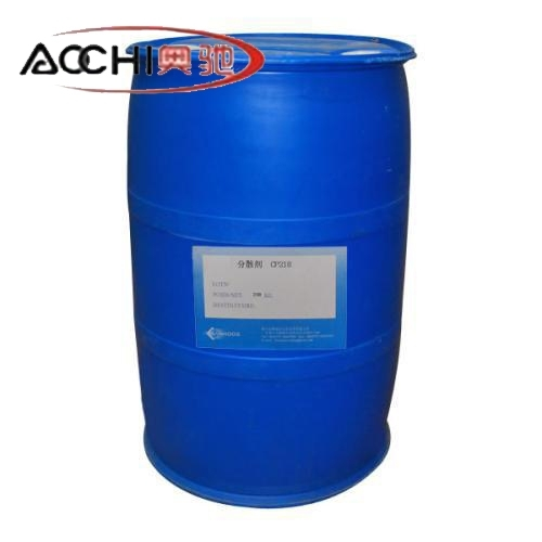 Sell Concrete additive casting used in coating, adhesive, anticorrosion