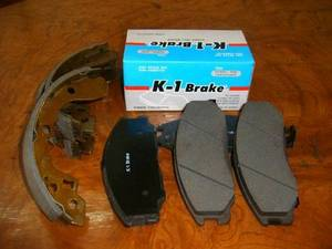 Wholesale brake lining pad: brake pad, brake shoe, brake lining