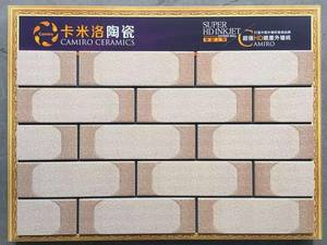 Wholesale exterior wall tile: Camiro Exterior Wall Tiles 90mm*300mm