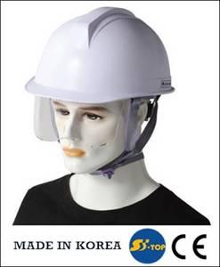 Wholesale helmet visors: Korea Safety Helmet, STGH-1001A