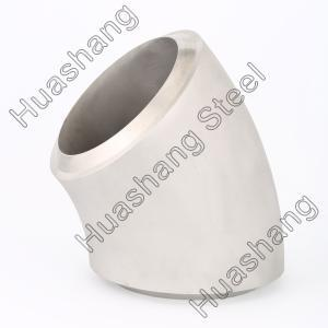 Wholesale ansi b16.9 cap: Butt Weld Fittings
