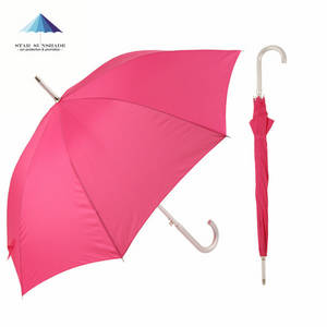 Wholesale Umbrellas & Raincoats: Aluminium Super Light Weight Straight Umbrella