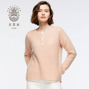 Wholesale Wax Heater: Women's round neck buttoned cashmere pullover