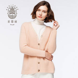 Wholesale Wax Heater: Women's Cashmere V Neck Cardigan
